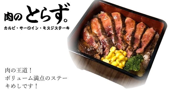 肉の王道!リューム満点のステーキめしです!